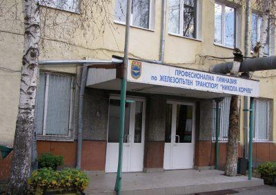 Конструктивно обследване и Технически паспорт на ПГЖПТ